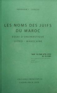 Le nom des juifs au Maroc