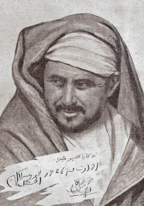 Les Éditions Frontispice - Abdelkrim Khattabi