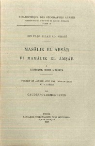Masâlik el Absâr fi Mamâmik el Amsâr-Gaudefroy-Demombynes