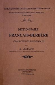 Dictionnaire Français Berbère