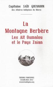 La Montagne Berbère