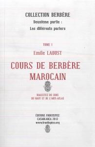 Cours de berbère marocain