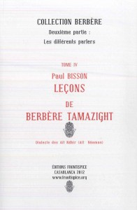 Leçons berbère tamazight